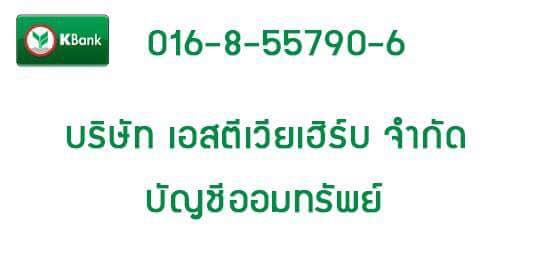 25489030_131719810947860_1070237690_n