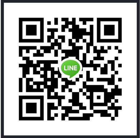 Add line Estevia