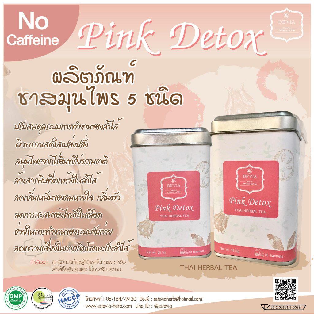 Brochure Pink detox